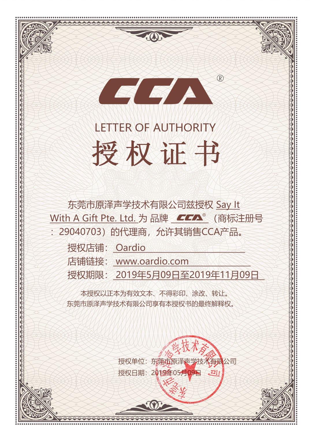 CCA Oardio Authorized Agent Certificate
