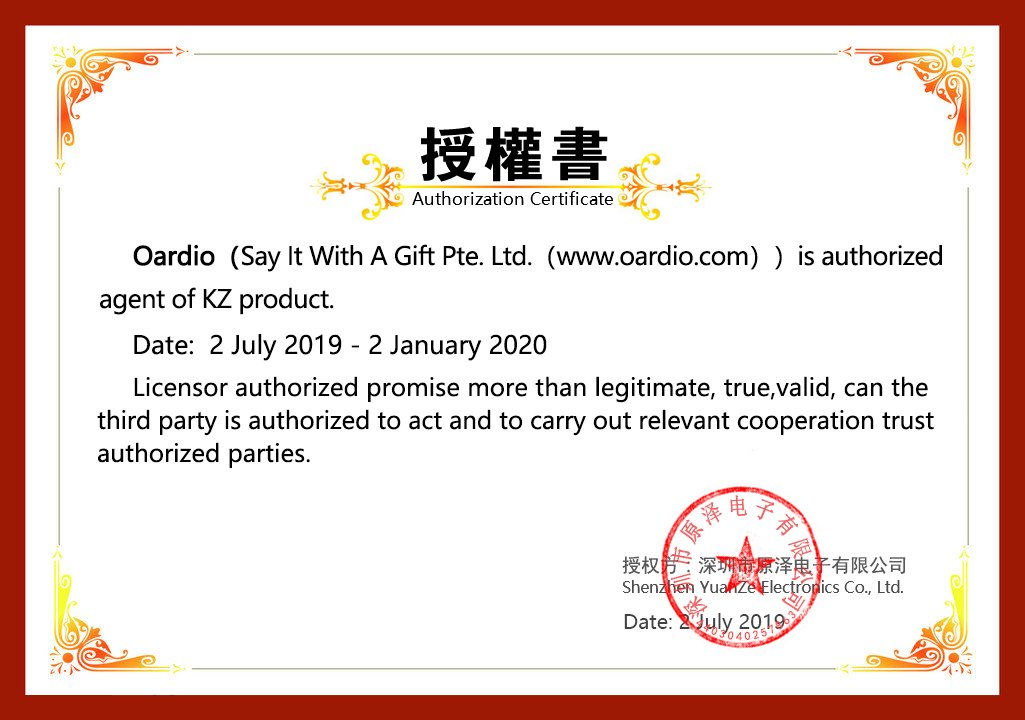 KZ Oardio Authorized Agent Certificate