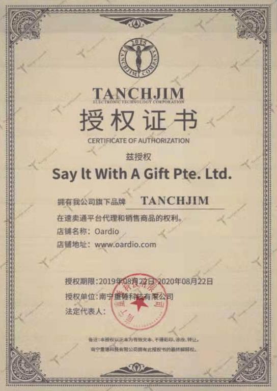 Tanchjim Oardio Authorized Dealer Certificate